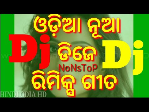 Video Odia Dj Nonstop Hard Bass Mix 2017 Latest Songs Mix Dj Exclusive songs download in MP3, 3GP, MP4, WEBM, AVI, FLV January 2017