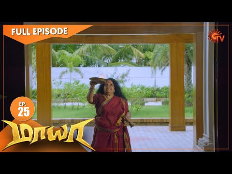 Maya - Episode 25 | மாயா | Digital Re-release | Sun TV Serial