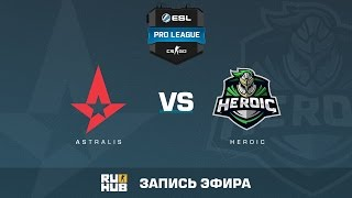 Astralis vs. Heroic - ESL Pro League S5 - de_nuke [CrystalMay]