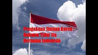 Video Pengakuan Ilmuan Korea, Raksasa Tidur Itu Indonesia MP3, 3GP, MP4, WEBM, AVI, FLV Januari 2019