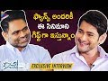 Mahesh Babu and Vamshi Paidipally Exclusive Interview | Maharshi