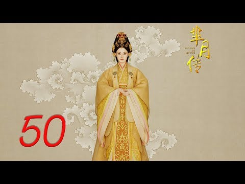 The Legend Of Mi Yue 50 Engsub (Betty Sun, Tamia Liu, Alex Fong,Huang Xuan)
