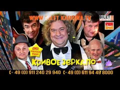 Звезды популярной телепередачи \