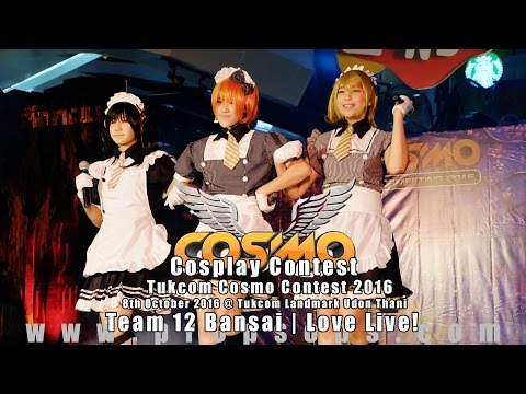 Cosmo & Cosmeeting 2016 Cosplay Contest Team 12 | Bansai – Love Live!