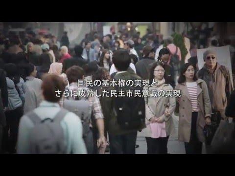 대한민국 재외선거의 탄생(일어)  영상 캡쳐화면