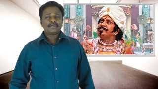 Tenaliraman Movie Review | Tamil Talkies | Vadivelu, D. Imman, Yuvraj Dhayalan