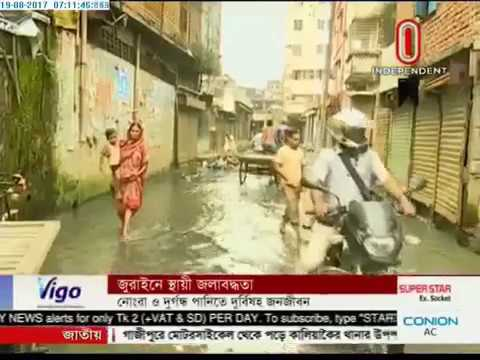 Water-logging Jurain area of capital (19-08-2017)
