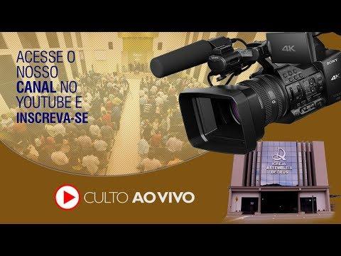 Culto da Família - 26/08/2018 - Pr. Manaceses Adão