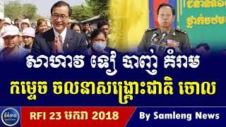Khmer Travel - Daily, Cambodia News