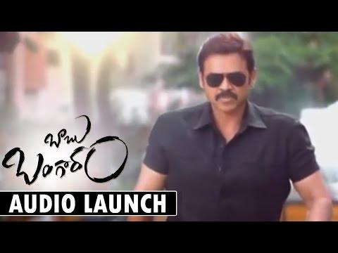 Baabu Bangaaram Trailer Launch – Venkatesh- Nayanthara- Maruthi