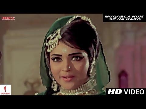 Video Muqabla Hum Se Na Karo | Prince | Full Song | Shammi Kapoor, Vyjayanthimala download in MP3, 3GP, MP4, WEBM, AVI, FLV January 2017