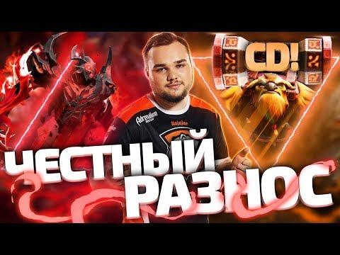 NООNЕ: Я И ТАК СПРАВЛЮСЬ - DomaVideo.Ru
