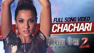 Chachari (Movie Song - Mission Paisa 2: Reloaded) by Late Pandav Sunuwar ft. Priyanka Karki
