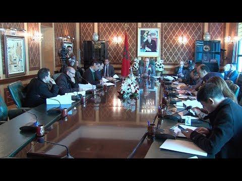 ندوة صحفية بمجلس المستشارين بخصوص الملتقى البرلماني للجهات
