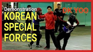 Nonton Systema Demonstartion On Korean Special Forces Film Subtitle Indonesia Streaming Movie Download