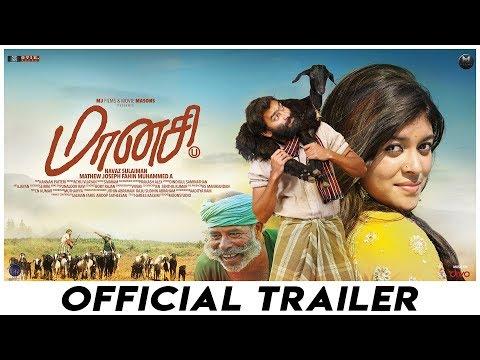 Maanasi Official Trailer