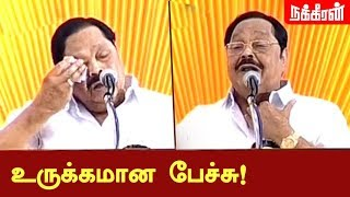 Video MGR செய்த உதவியை மறக்காதே... கலைஞர் சொன்ன அட்வைஸ் | Duraimurugan Most Emotional Speech | Karunanidhi MP3, 3GP, MP4, WEBM, AVI, FLV November 2018