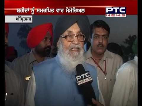 CM BADAL Visits War Memorial Site; A Day before its inauguration