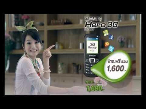AIS Samsung Galaxy Y & Hero 3G (видео)