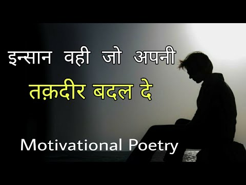 Motivational quotes - World Best Motivational Status In Hindi  Poetry, Poem, Quotes,Lines, Sayari in Hindi