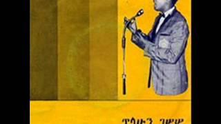 Tilahun Gessesse - Anchin Kfu Ayinkash. Early 1960s. Original Song.
