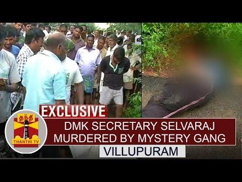 First-Visual-Villupuram-DMK-Secretary-Selvaraj-Murdered-by-Mystery-Gang-Thanthi-TV