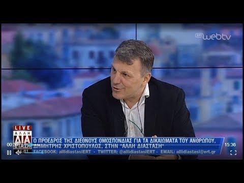 Ο Δημήτρης Χριστόπουλος στην «Άλλη Διάσταση» | 25/1/2019 | ΕΡΤ