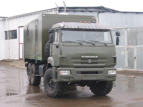 http://www.avtodesign.ru Автомобиль-фургон специализированный «Охотник» на шасси КАМАЗ-43118-1048-10 с двигателем «Cummins»...