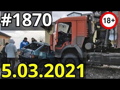 Новая подборка ДТП и аварий от канала Дорожные войны за 5.03.2021