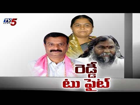 Medak MP Contestants Ready to Fight for MP Seat  TV5 News