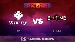 IG.V vs EHOME.K, EPICENTER CN Quals, game 1 [Lex, 4ce]