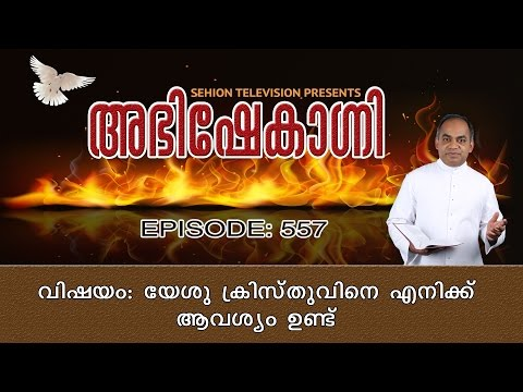 Abhishekagni I Episode 557