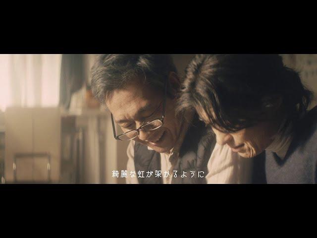 ナオト・インティライミ 「未来へ」 (From 6th Album「Sixth Sense」) ※「日本赤十字社 平成28年はたちの献血」キャンペーンソング