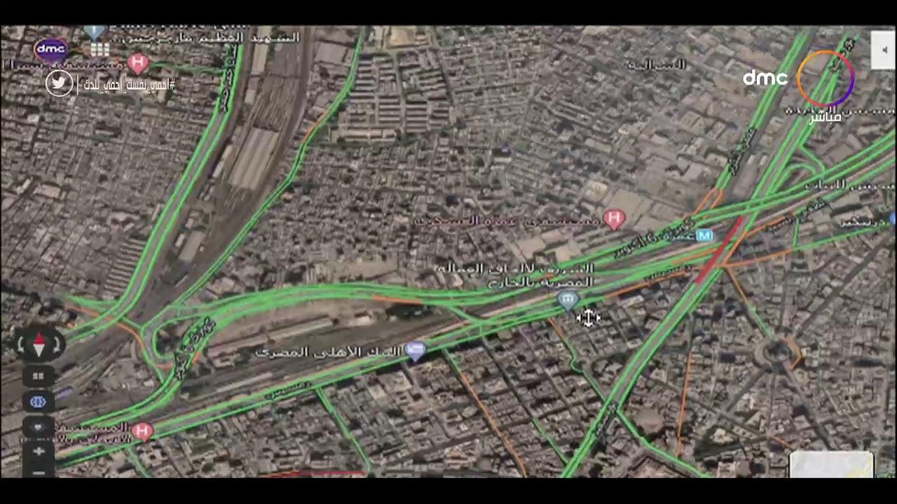 8 الصبح - رصد الحالة المرورية بشوارع العاصمة بتاريخ 13-5-2020