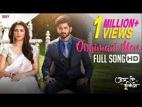 Download Obhimani Mon (Full Video Song) | Om | Subhashree | Savvy |  | Prem Ki Bujhini | Bengali Song 2016 HD Mp4 3GP Video and MP3