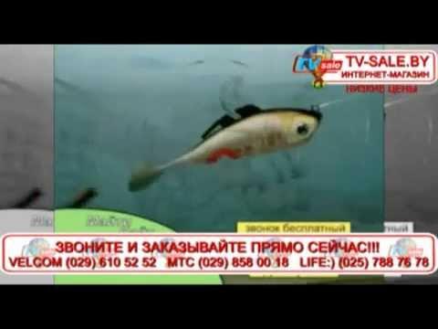 телемагазин товары рыбалки