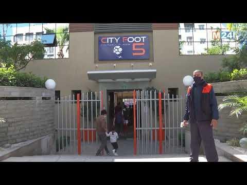 مشروع 'سيتي فوت' بالدار البيضاء.. الاستثمار في الرياضة رافد حيوي للنهوض بالتنمية