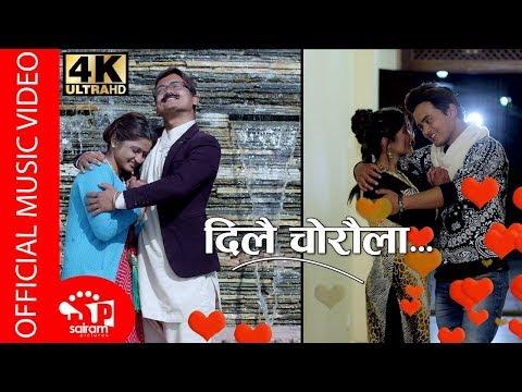 (Valentine's Day Special | Dilai Choraula | Romantic Love Song ...4 min, 59 sec.)