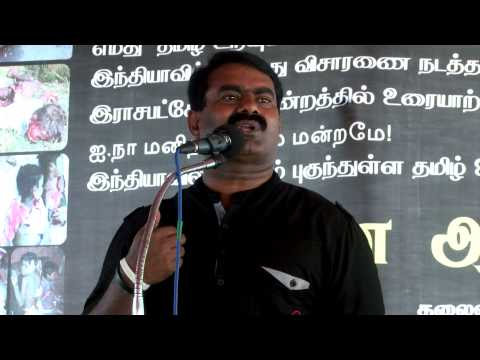 Seeman Teasing Subramanian Swamy