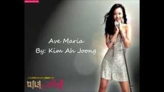 Download Lagu Ave Maria by: Kim Ah Joong (with lyrics) Mp3