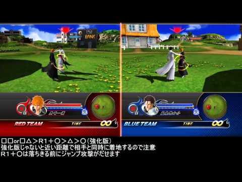 [J-stars Victory Vs] Ichigo-Basic Combos by Hama (видео)