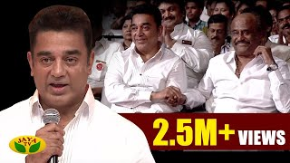 Video Padmashree Kamal Hassan In 100 Year Indian Cinema Celebration MP3, 3GP, MP4, WEBM, AVI, FLV Maret 2019