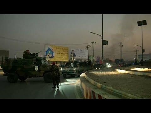 Αφγανιστάν: Πολύνεκρη ένοπλη επίθεση σε κυβερνητικό κτίριο στην Καμπούλ…