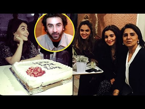 Alia Bhatt Birthday Party With Ranbir Kapoor's Mot
