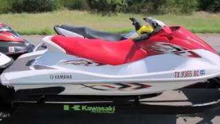 8. 2005 Yamaha VX110 Deluxe Dallas TX
