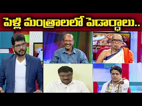 War Of Words Between Brahmins And kadire Krishna | Controversial Debate By TV5 Murthy | TV5 News