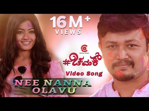 Video Nee Nanna Olavu (Video Song) - Chamak | Suni | Golden Star Ganesh | Rashmika Mandanna download in MP3, 3GP, MP4, WEBM, AVI, FLV January 2017