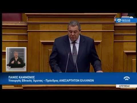 Π.Καμμένος (Υπουργός Εθνικής Άμυνας-Πρόεδρος ΑΝ.ΕΛ) (Προϋπολογισμός 2018) (19/12/2018)