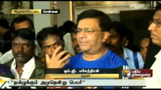 Reactions of popular personalities on the demise of SS Rajendran