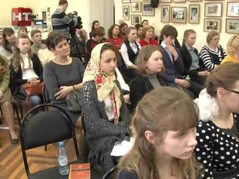 В Новгородской области проходит один из самых любимых конкурсов для школьников –